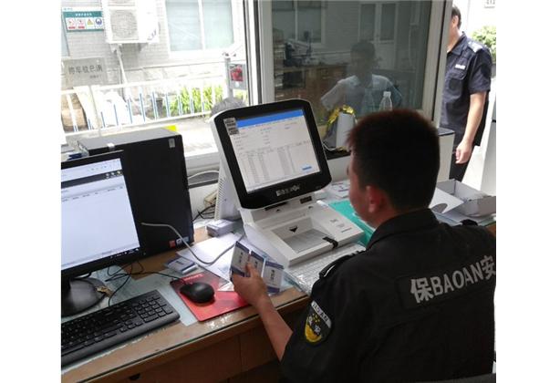 上海青年管理干部学院引进访客机,提升安全保障