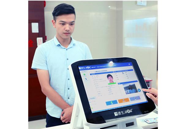 多氟多上市大企业应用3台5SC,访客登记易起来