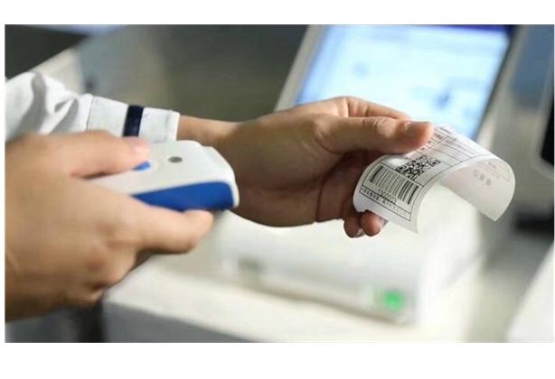 访客机提升温州市地方税务局的安全