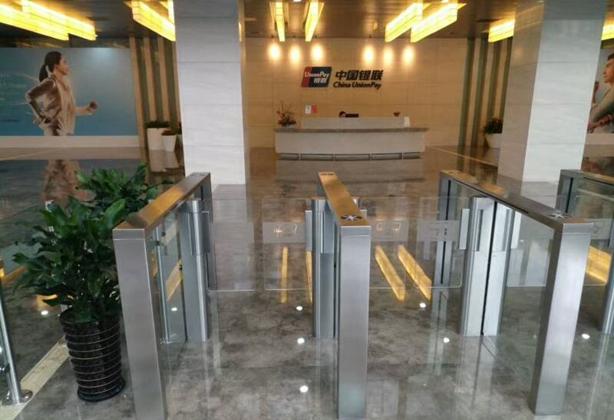 访客易+闸机,中国银联股份有限公司启用2台5S,安全管理再升级
