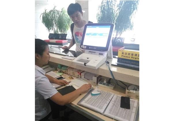 上海市黄浦区人民政府安装3套访客管理系统