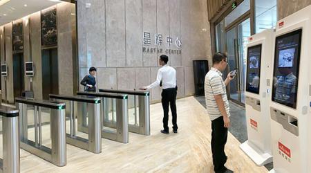 办公楼大厦智能来访管理解决方案