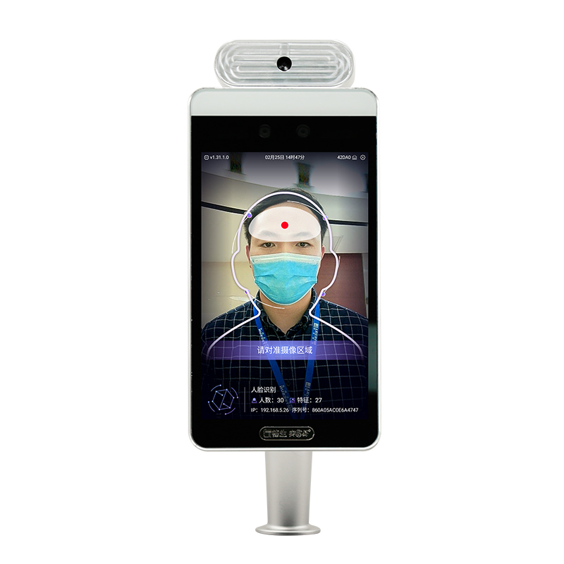 人脸识别实名体温检测终端TSV-Z5