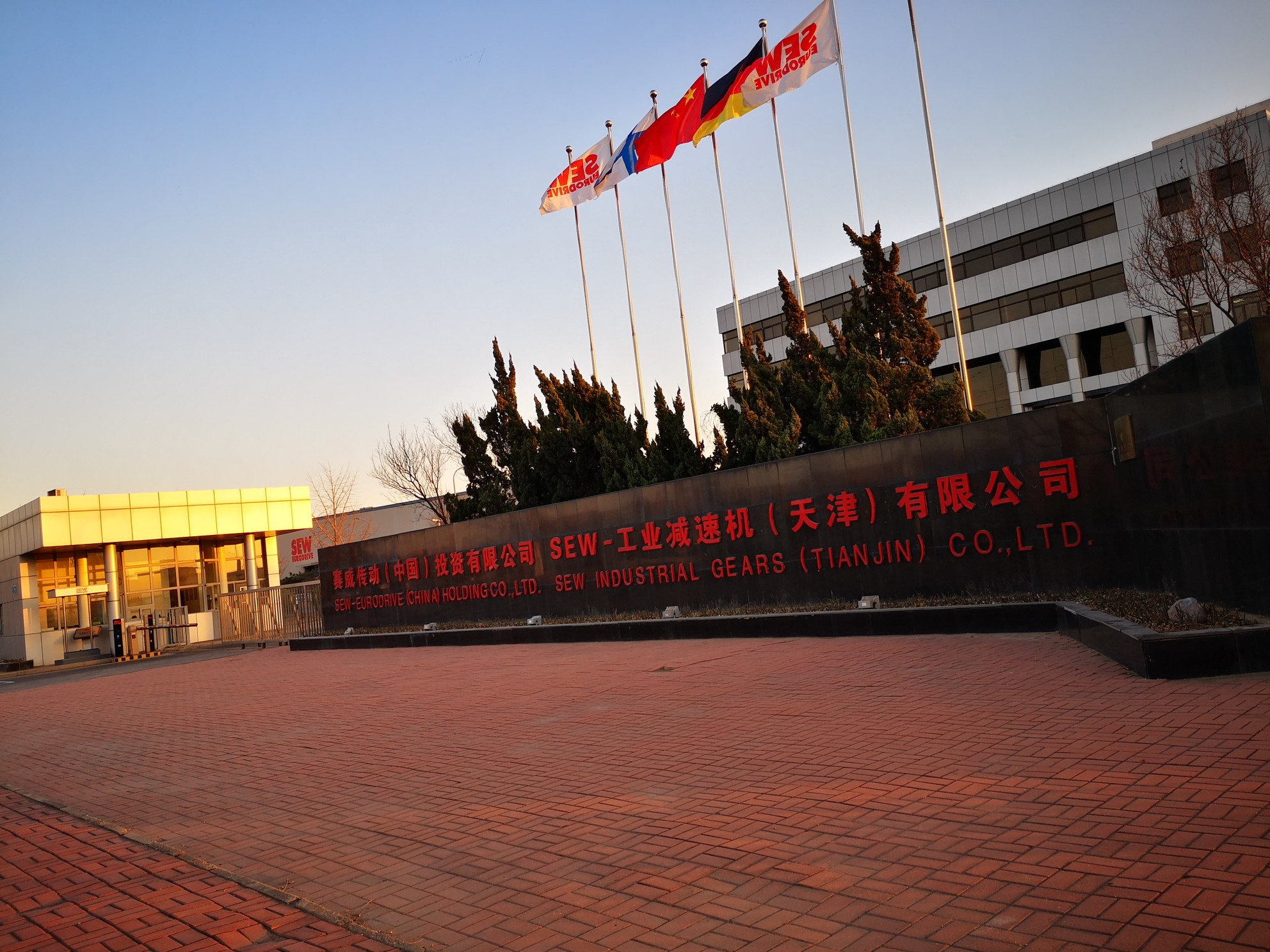 SEW-工业减速机(天津)有限公司